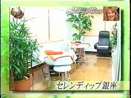 s-salon@Ginza