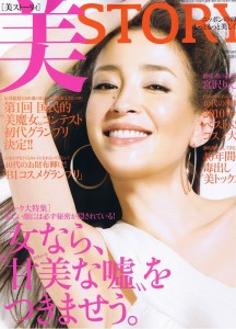 s-coverpage
